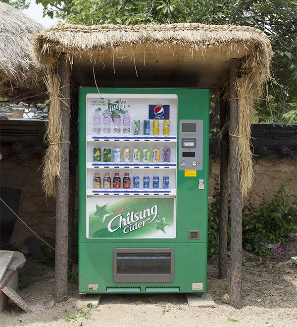 Traditional vending machine.jpg