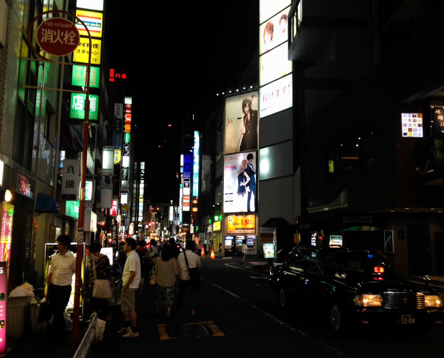 Tokyo-neon.jpg