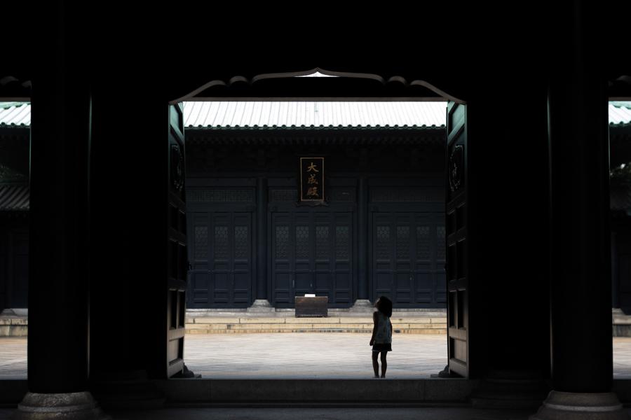 Tokyo-Confucian-Temple.jpg