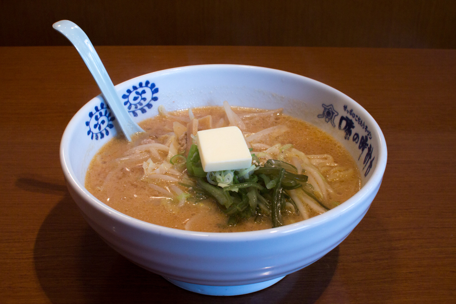 A classic bowl of butter miso ramen.