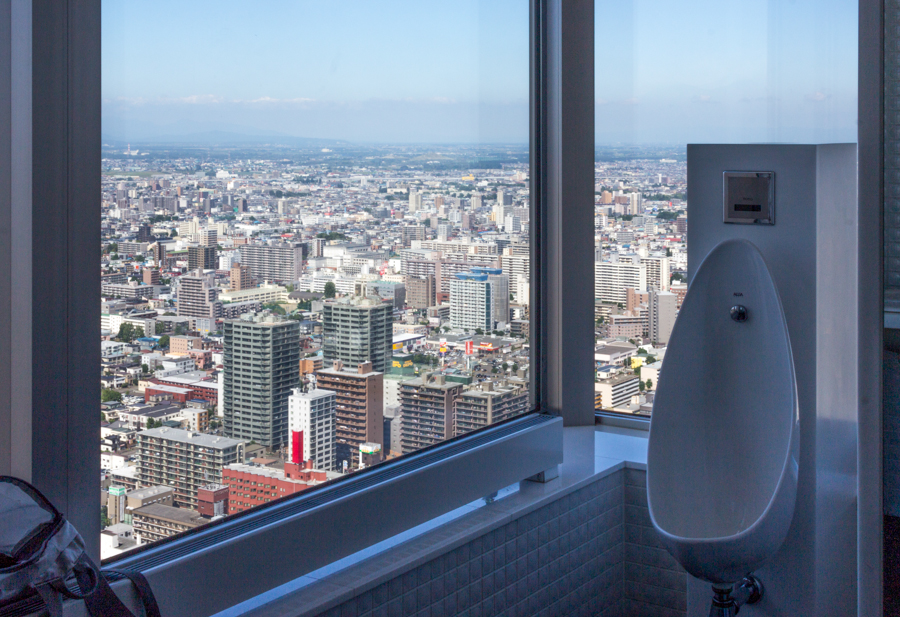 The best urinal in Japan, from JR Tower atop Sapporo Station.