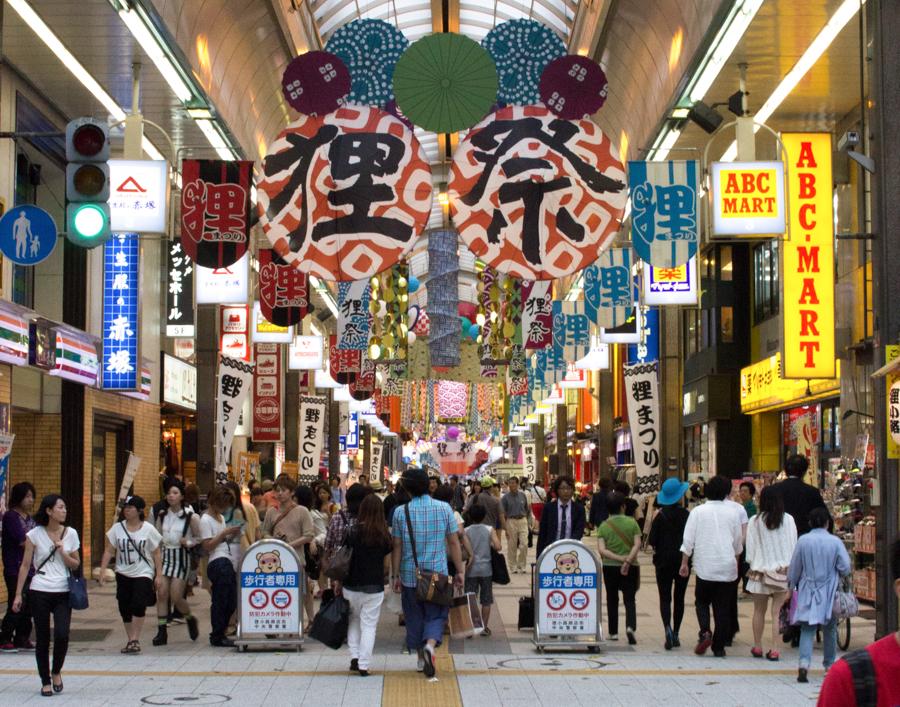 Sapporo-Shotengai.jpg