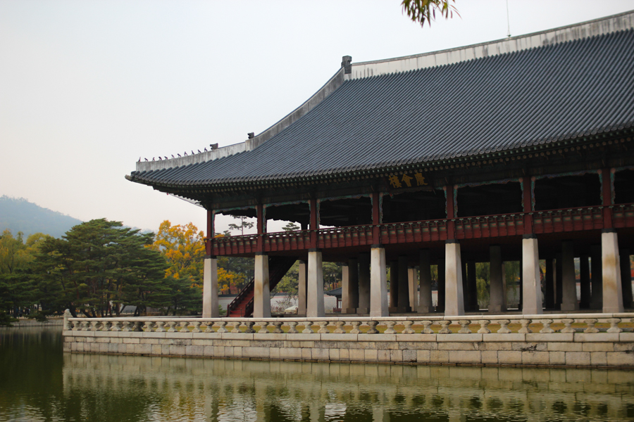 """Gyeonghoeru,"" the Royal Banquet Hall"