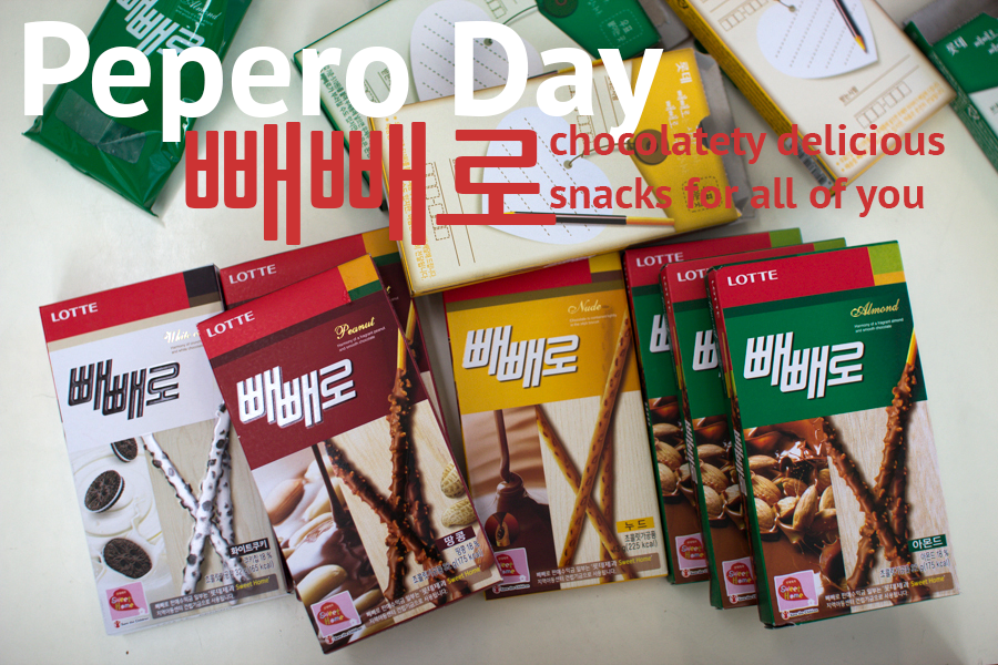 Pepero_Day_Header.png