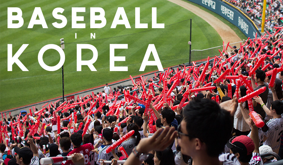 baseball_in_korea