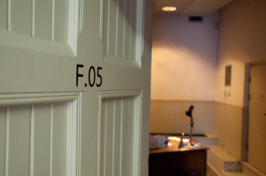 Stuart Mugridge, entrance to  Private Room , 2014