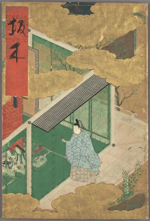 """Spencer Collection, New York Public Library. """"Prince Genji visits lady Rokujo (front cover)"""", second half 17th century,New York Public Library Digital Collections."""