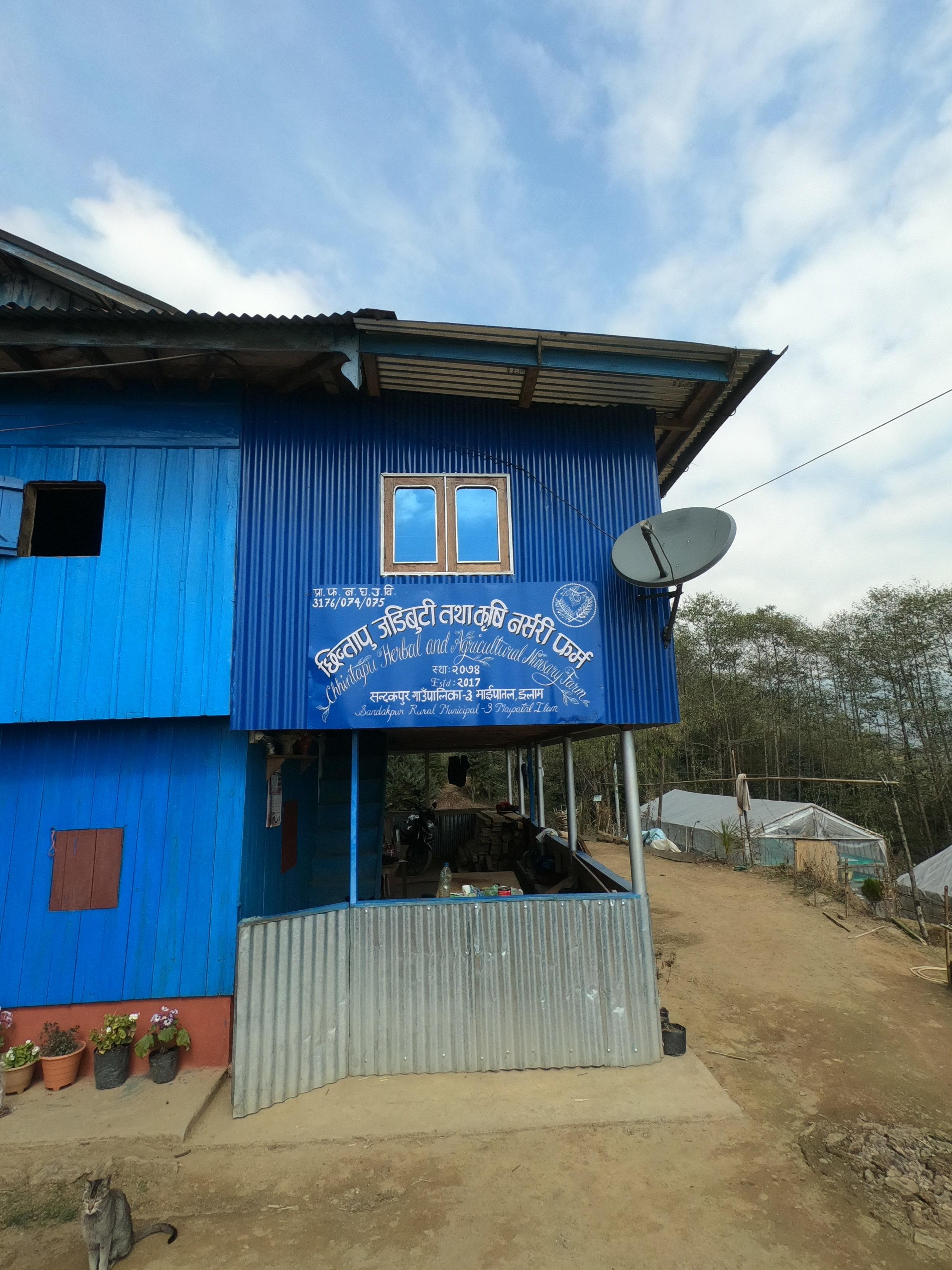 Chintapu Organic Farm Sign