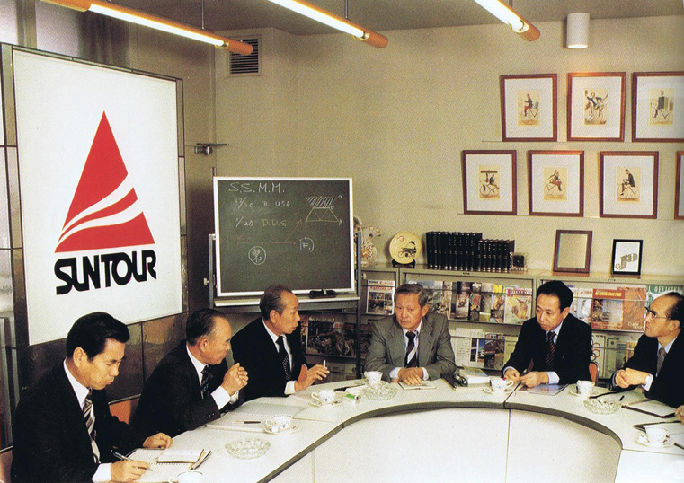 SunTour boardroom in the old days. Junzo is third from the right.