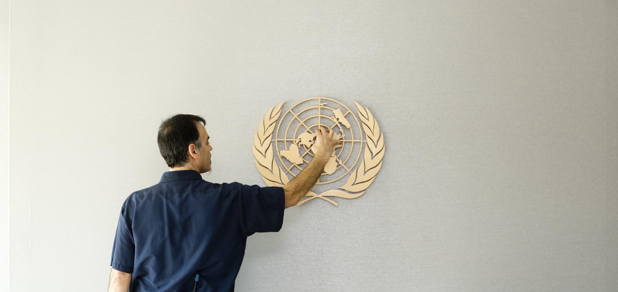 (UN Photo / Mark Garten)