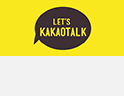 KakaoTalk_button.png