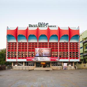 HAUBITZ + ZOCHE  POSTCOLONIAL EPIPHANY - churches and cinemas in  South-India 27.05. - 26.08.2018