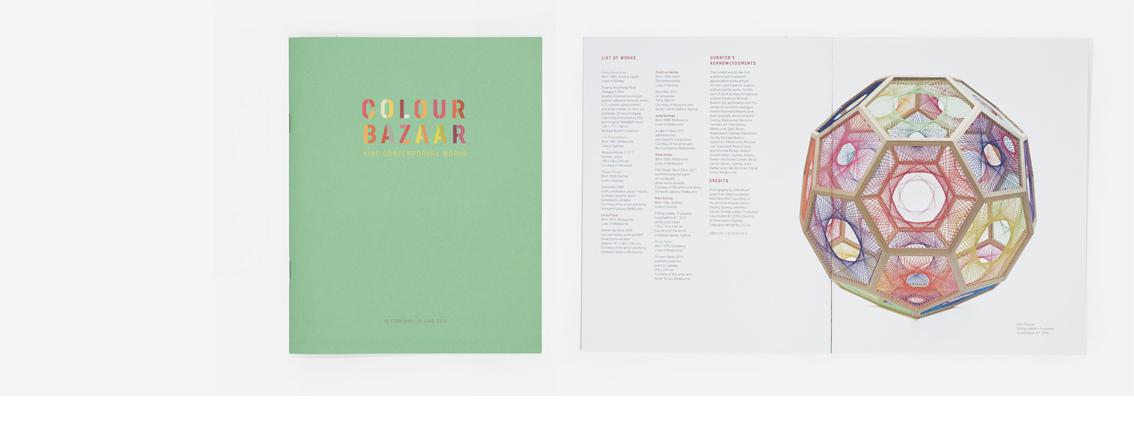 colour_Bazaar_1.jpg
