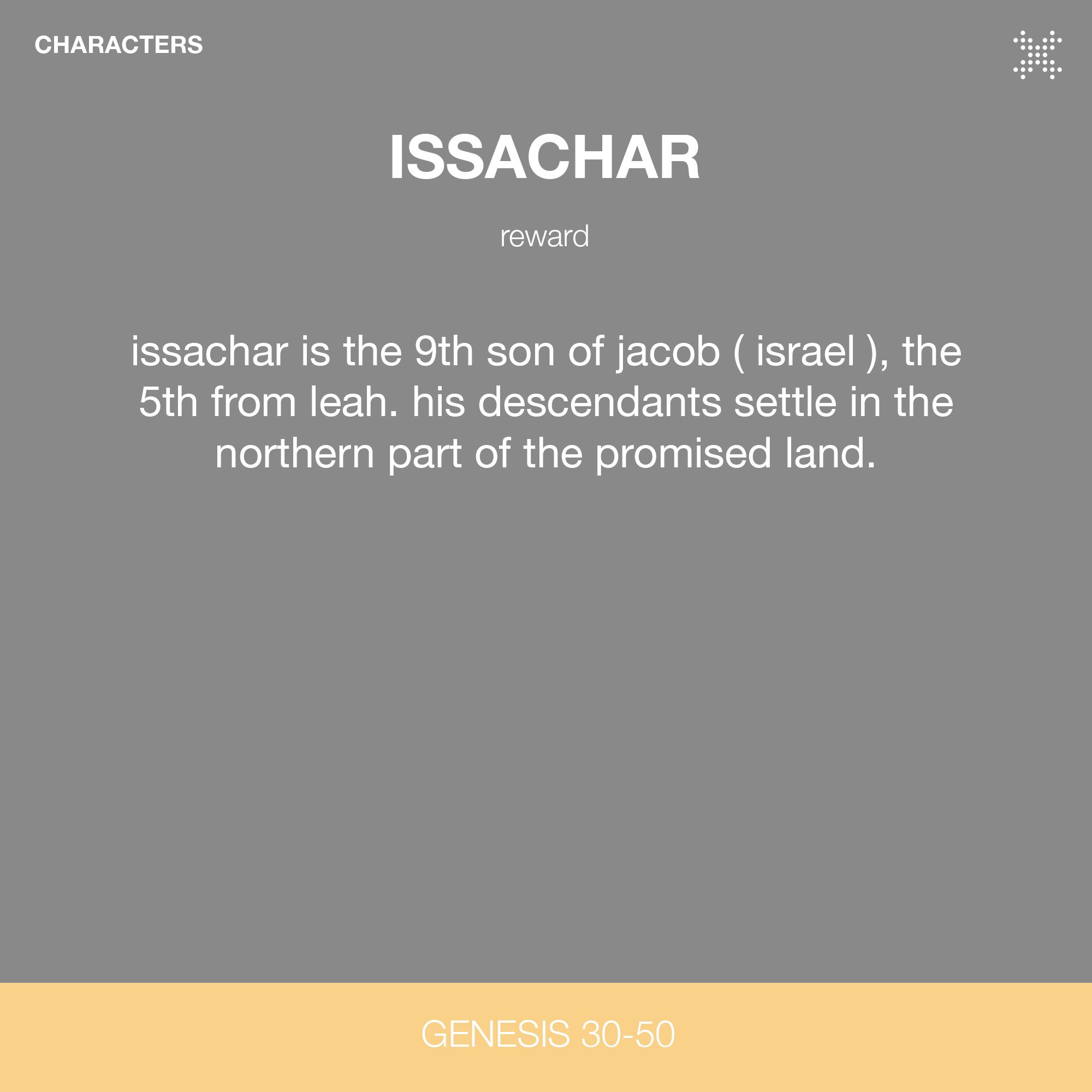 issacharwc.jpg