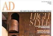 Architectural Digest Jan 16