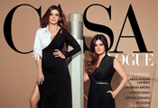 Casa Vogue August 2018
