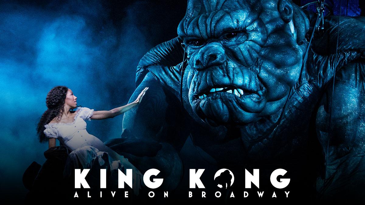 king kong broadway, king kong broadway discount, king kong tickets