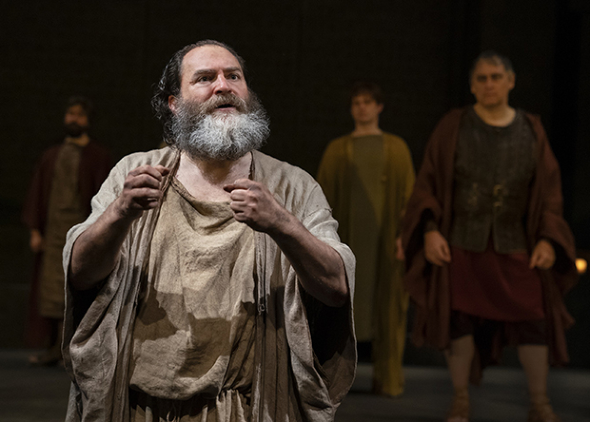 The Public Theater, Socrates tickets