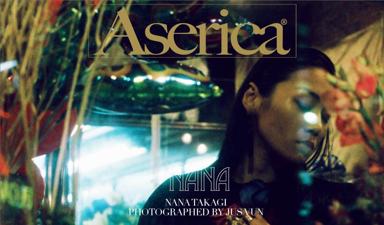 nanaaserica1.jpg
