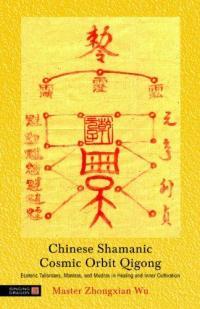 Shamanism: Australian & Asian