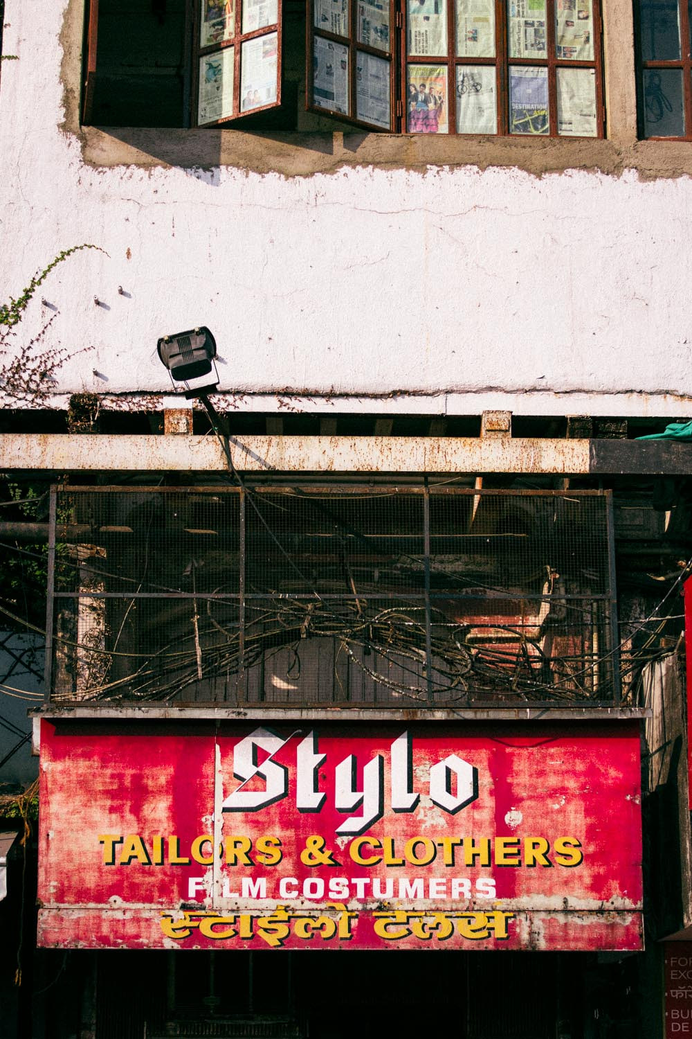 Stylo - tailors & clothers