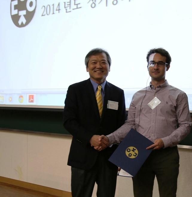 award_KSDS_02.jpg