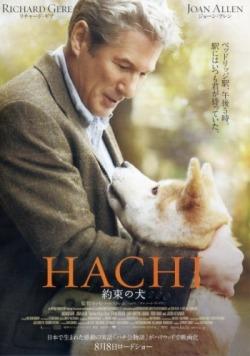 Hachi_poster.jpg