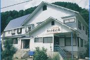Yunokoya Sanso front-2 (1).png