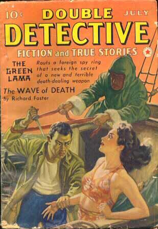 double_detective_194007.jpg