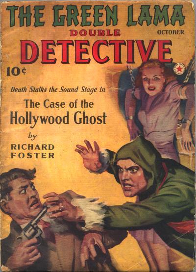 double_detective_194110.jpg