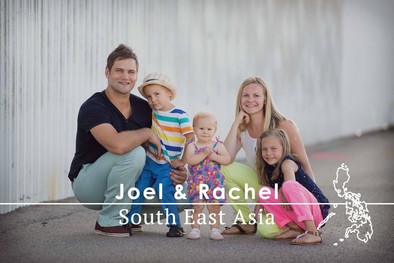 Joel Rachel.jpg