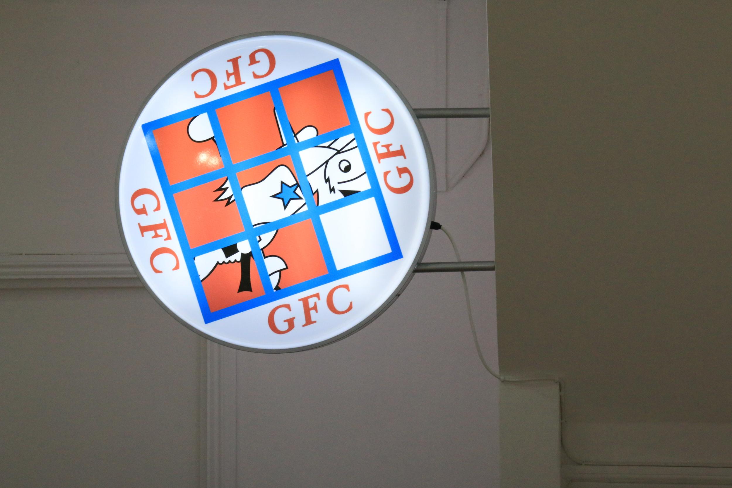 """Sign for Guild FC"""