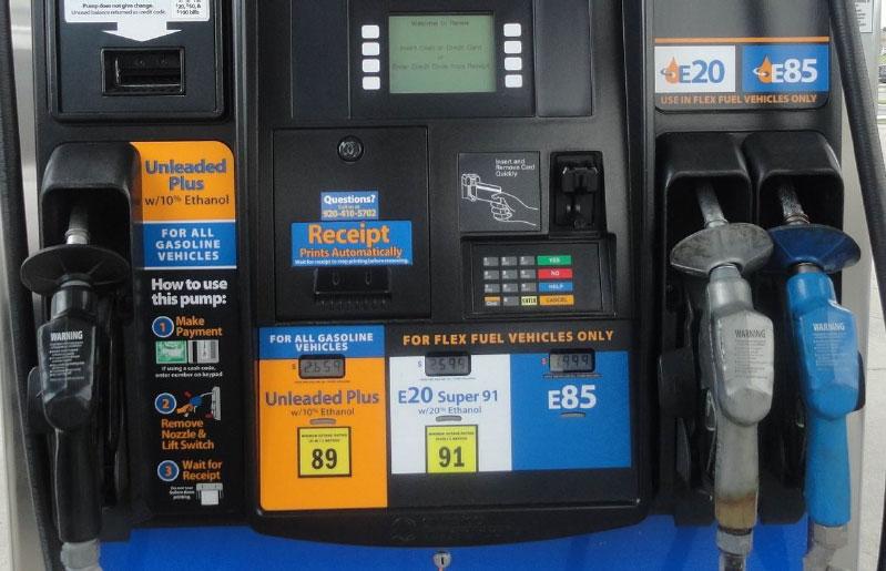 a confusing gasoline pump