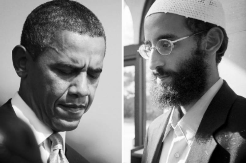 Obama  & Aulaqi.jpg