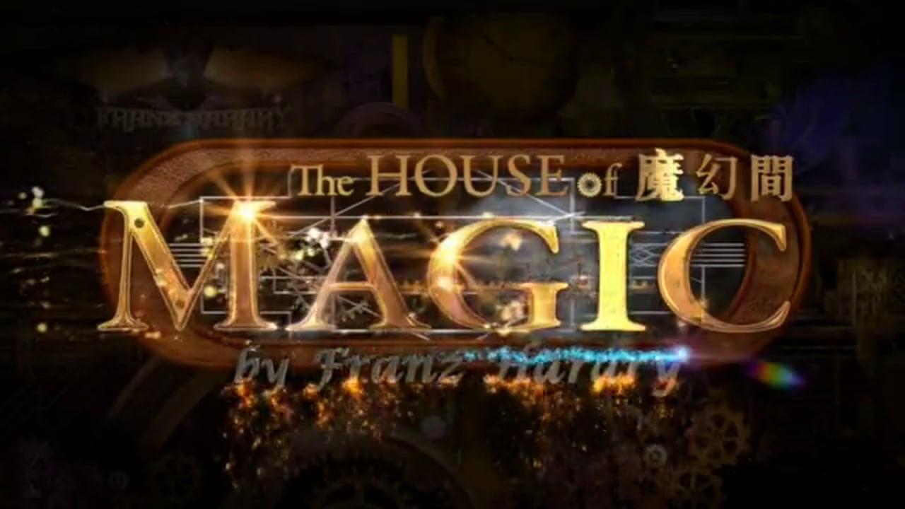 House of Magic vimeo screen shot.jpg