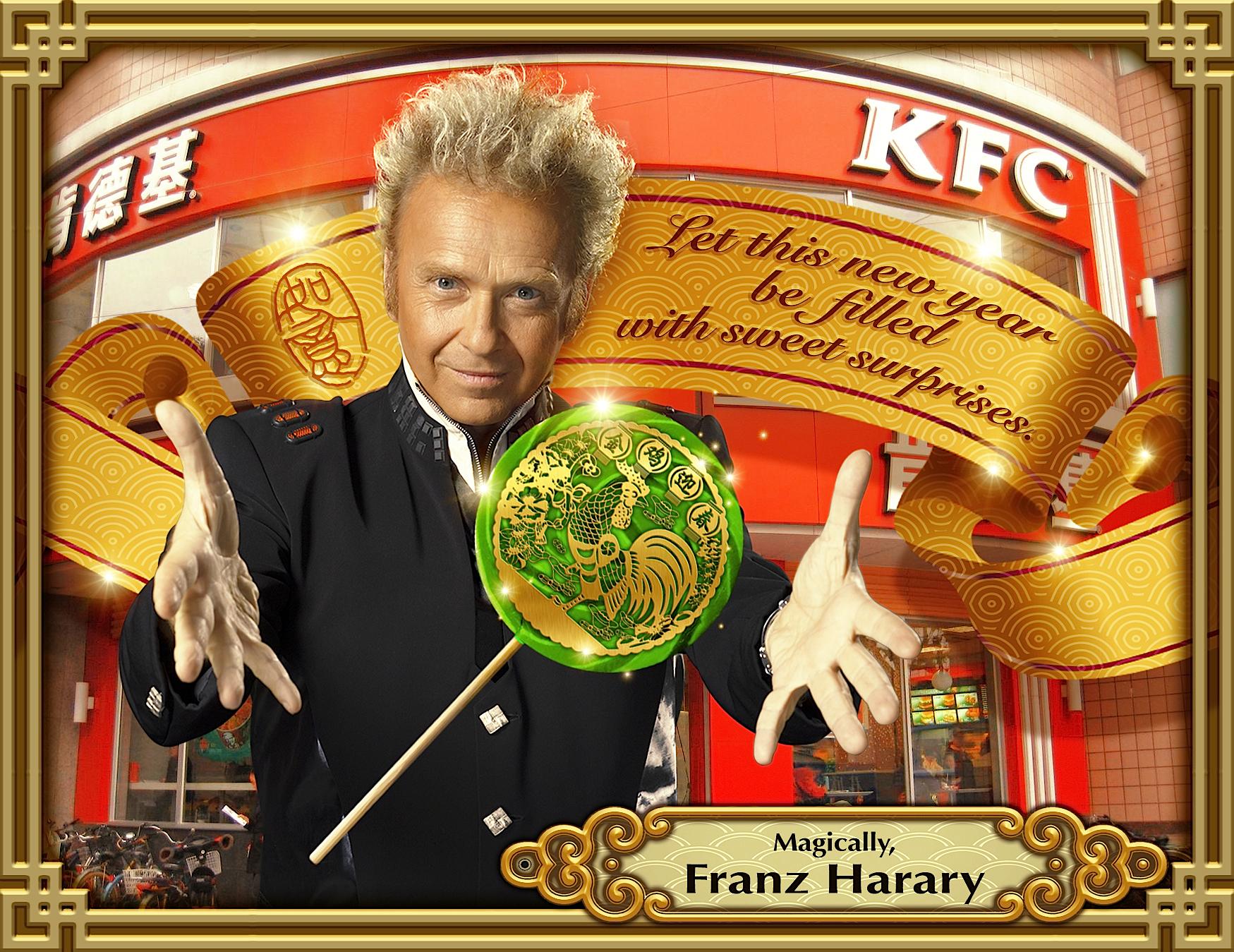 Franz chicken year 2017.jpg