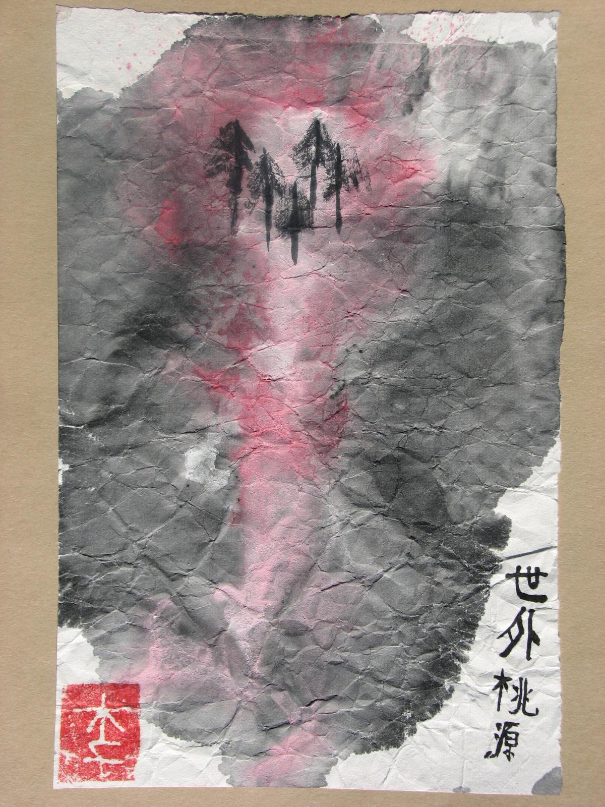 YingjiaLee.8thgrade.jpg