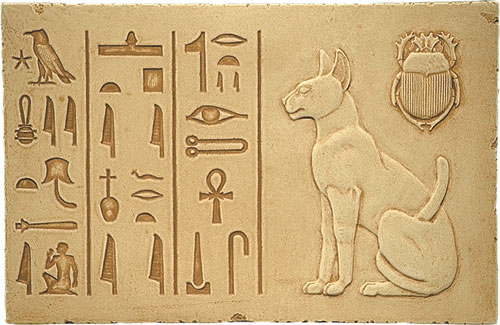 egyptian-art.jpg