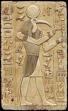 thoth-tehuti-symbol.jpg