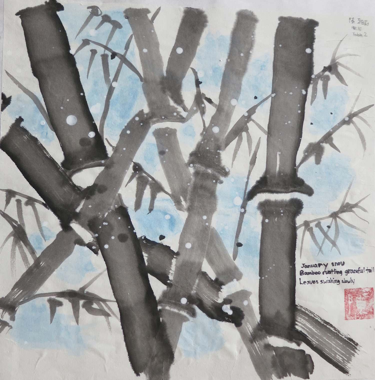 20120330_BambooAlicia.JPG