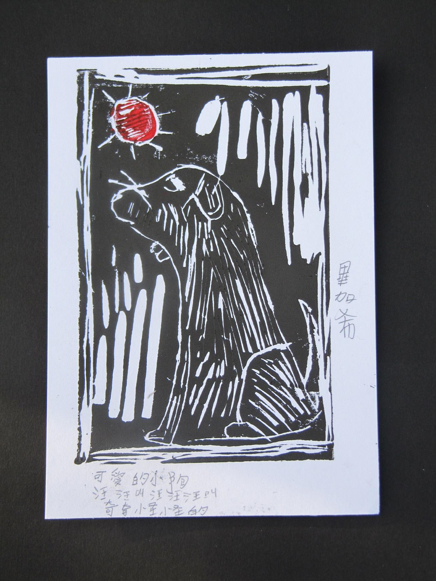 CLIP Art.2010.Lawson 045.jpg