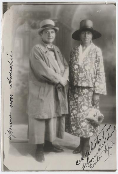 Gertrude & Alice