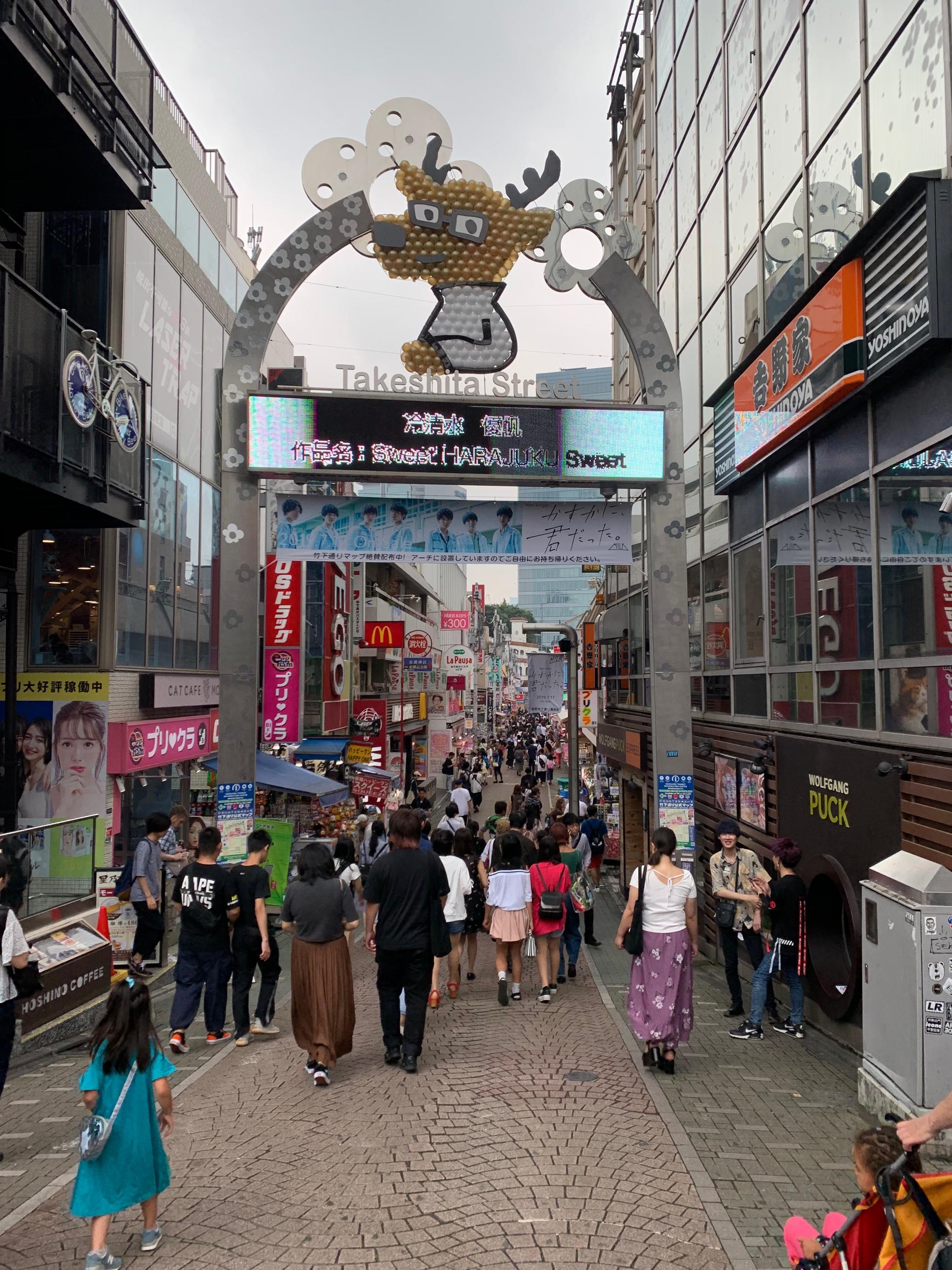 Takashita Street in Harajuku