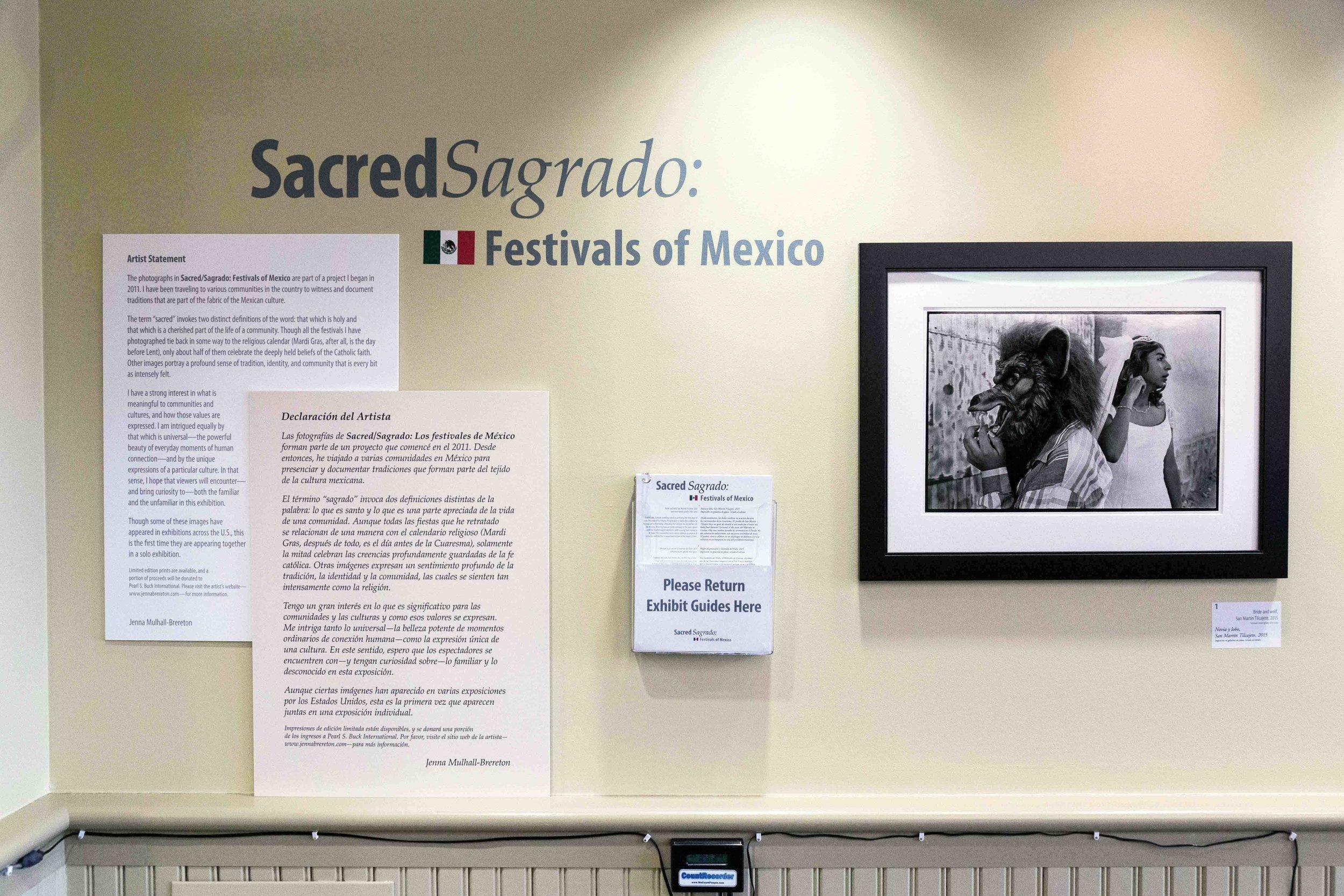 Sacred_Sagrado_Reception_.jpg