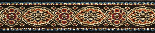 R220 7/8 Inch Gold Persian Rug