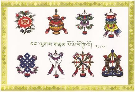 "Les Tashi Targye ou les ""huit symboles de bon augure"""
