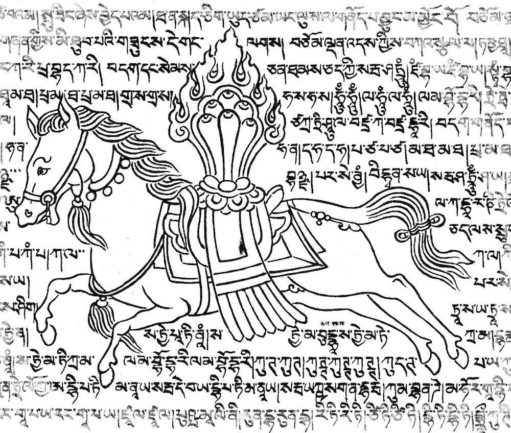 """Le Lung-ta ou """"cheval de vent"""""""
