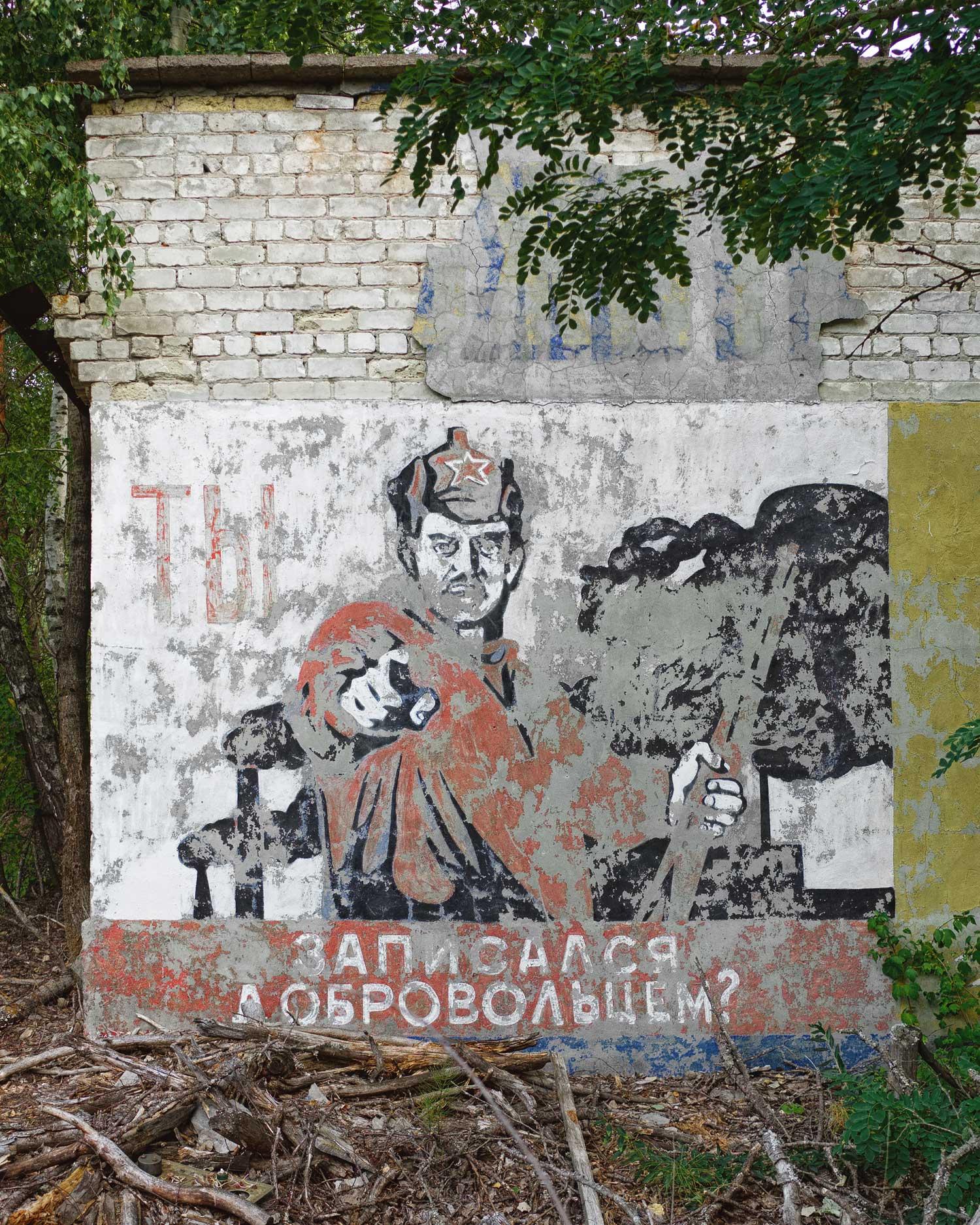 285_chernobyl_Chernobyl2_RedArmy_w.jpg