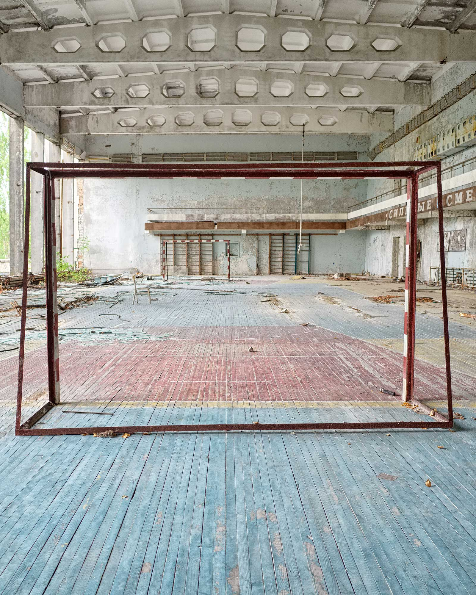 055_chernobyl_PalaceOfCulture_wd.jpg