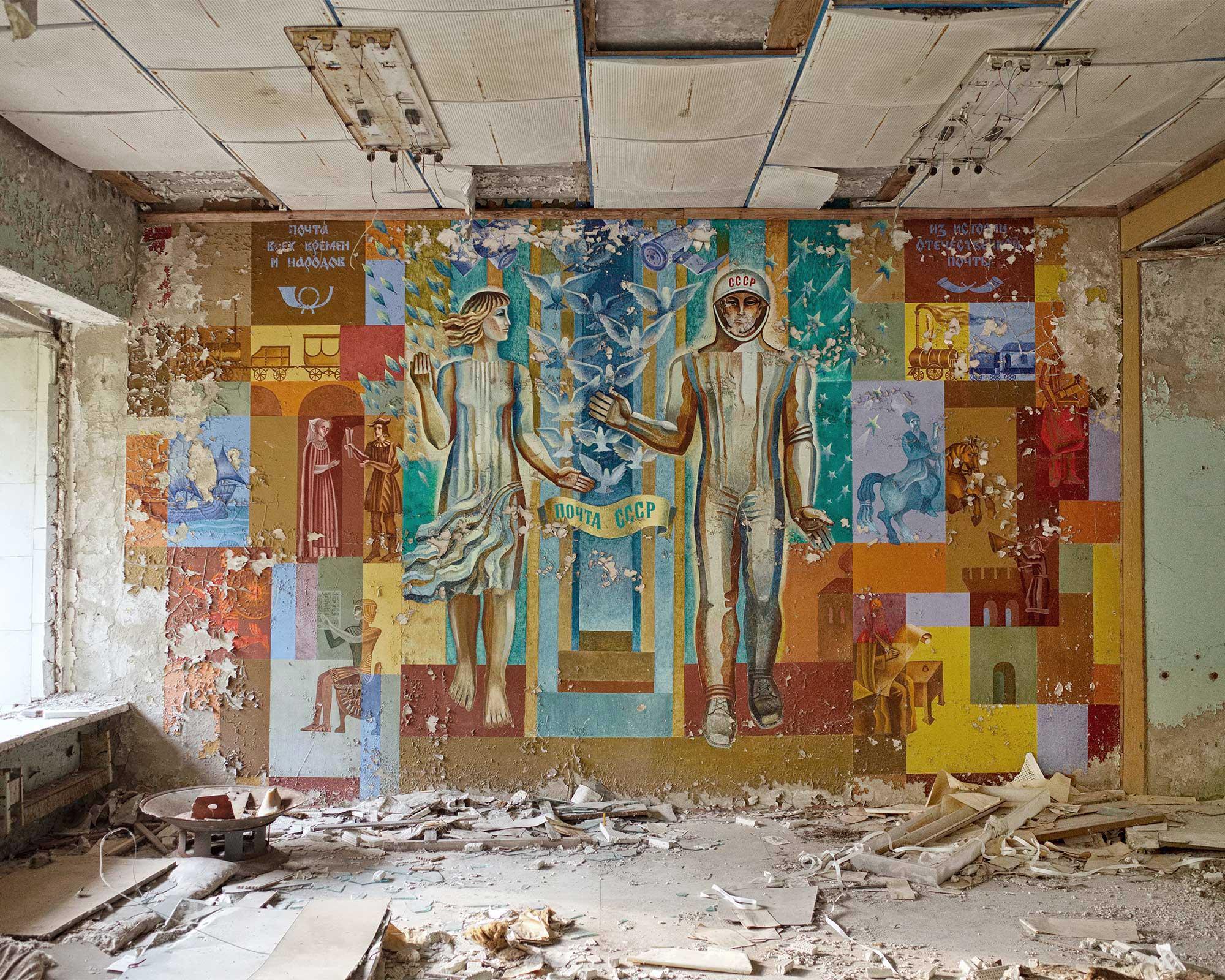 063_chernobyl_PostOffice_w.jpg